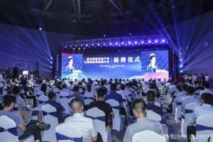 绍兴柯桥印染产业工程师协同创新中心揭牌成立